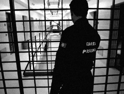 guardaprisional_grev