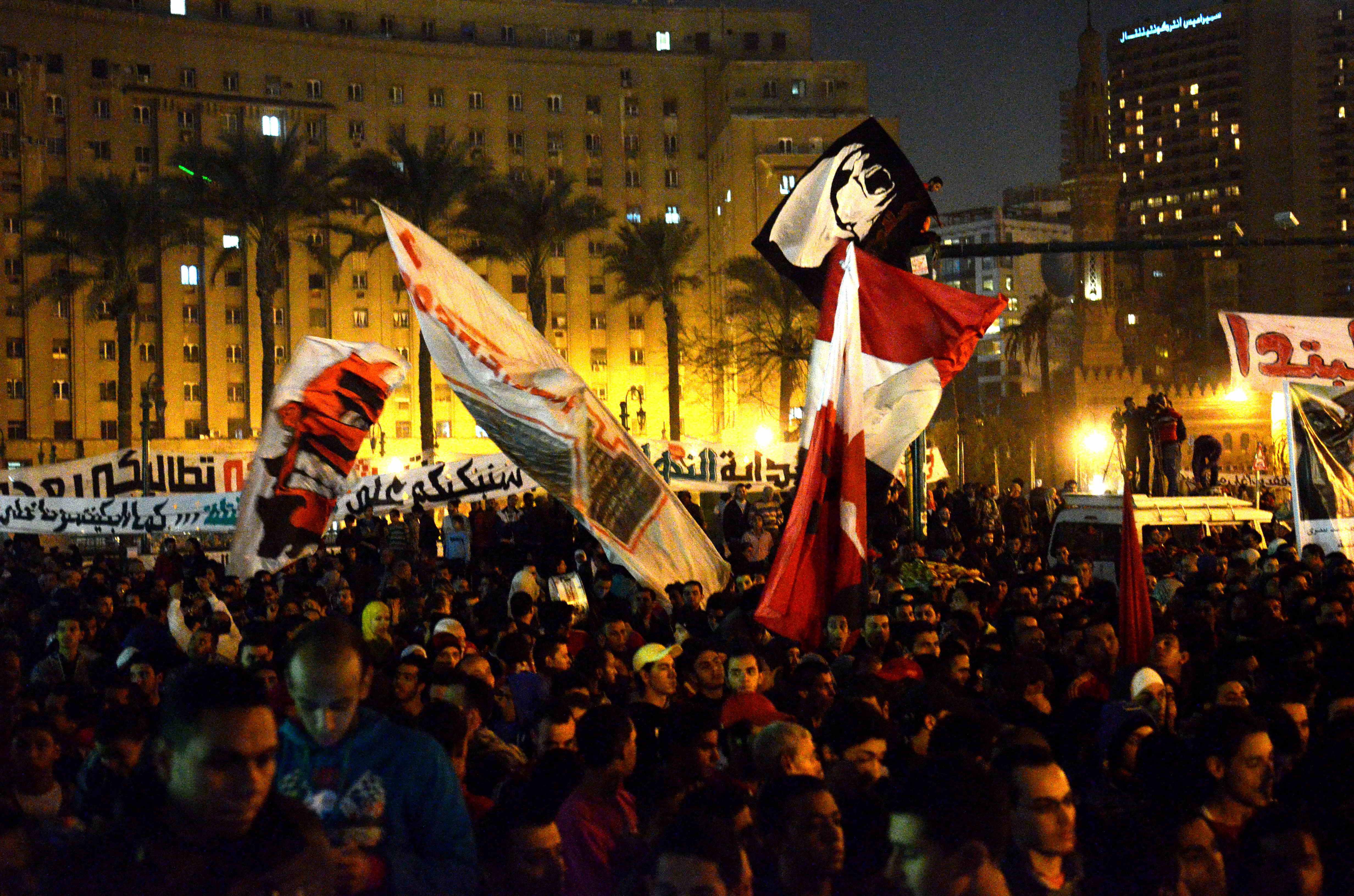Ultras Tahrir