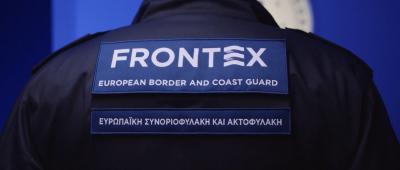 Frontex: Poder, lobby e opacidade